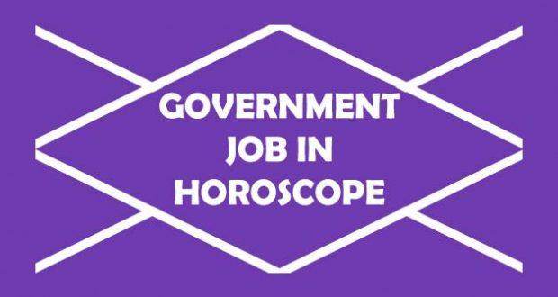 Government job yoga in horoscope