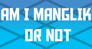 Am I Manglik Or Not