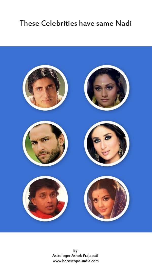 These Celebrities have same Nadi. Same Nadi does not mean Nadi Dosha