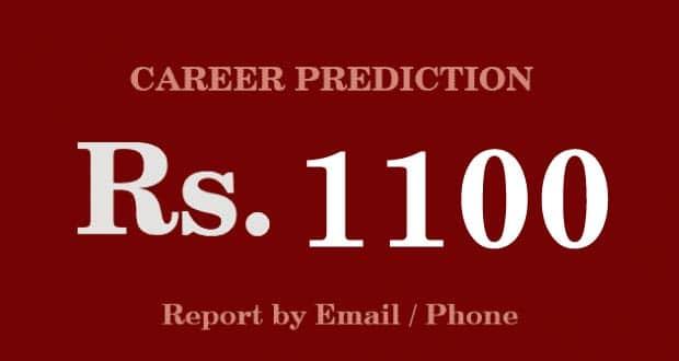 Career Prediction