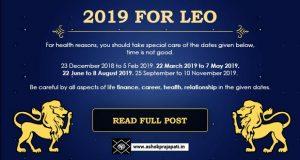 Leo 2019 Horoscope Predictions