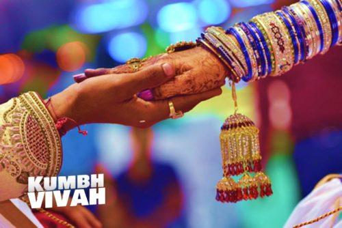 How Kumbh Vivah can help Manglik